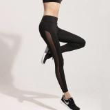 Review Vorstek Women S Yoga Pants Female Stitching Net Yarn Stretch Tight Running Trousers Black Intl On China