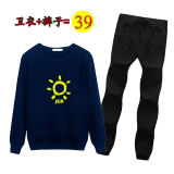 Wang More Do Foe You Korean Style Autumn Round Neck Pullover Pants Men S Hoodie Sun Blue Sweatpants Discount Code
