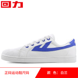 Buy Warrior Classic Models Couple S Sports Shoes Men S Shoes Canvas Shoes White Orchid