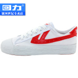 Best Offer Warrior Classic Models Couple S Summer Breathable Casual Shoes Women S Shoes Wb 1 White And Red