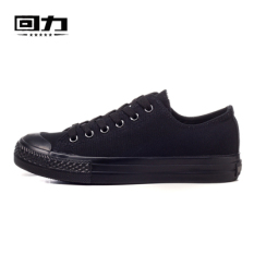 Who Sells Warrior Men S Shoes Women S Shoes All Black Canvas Shoes