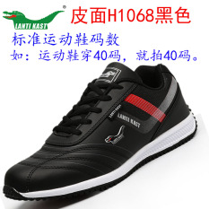 Cheaper Spring Male Anti Slip Xxxxxl New Style Tennis Shoes Sneakers Leather H1068 Black