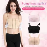 Price Women Hands Free Breast Feeding Pumping Bra Adjustable Wire Free Nursing Bras Beige M Intl Oem Online