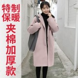 Women Korean Classic Winter Jacket Winter Down Winter Wool Coat Plus Size Black Intl Best Price