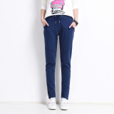 Buy Female Thin Loose Fit Summer Harem Pants Athletic Pants Sapphire Blue Color Cheap China