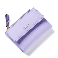 Low Price Women Wallet Pu Leather Mini Coin Purses Small Zipper Short Wallets Id Credit Card Holders Fashion Cute Girls Purse Violet Intl