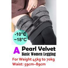 For Sale Women Winter Legging A Pearl Velvet