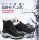 Women S Leather Snow Boots Lace Up Ankle Sneakers High Top Winter Shoes Snow Boots Fashion Winter Short Boots Waterproof Plus Size Intl Cheap