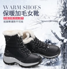 Sale Women S Leather Snow Boots Lace Up Ankle Sneakers High Top Winter Shoes Snow Boots Fashion Winter Short Boots Waterproof Plus Size Intl