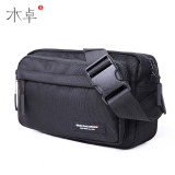 Best Wood Zhuo Men S Chest Pack Pockets Stylish Shoulder Bag Korean Style Casual Man Bag Outdoor Riding Sports Small Bag Cash Register Package