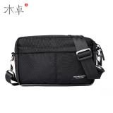 New Muzhuo Men S Korean Style Leisure Leather Shoulder Bag