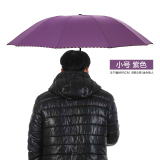 Ms Large Three Business Reinforcement Double Folding Umbrella Purple Trumpet Oem Discount