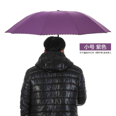 Cheapest Ms Large Three Business Reinforcement Double Folding Umbrella Purple Trumpet