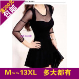 Compare Mm S*xy Mesh Plus Sized New Style Dress