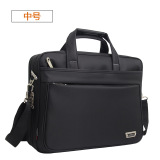 Sale Ya Jie 15 6 Inch Computer Bag Handbag Oxford Cloth Business Briefcase Waterproof Men S Shoulder Business Bag File Bag 3200 No Oem Wholesaler