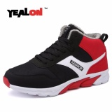 Yealon Winter Men Shoes Krasovki Sports Men Running Shoes For Men Sneakers Shoes Men Winter Running Shoes Blue 2017 Tenisky Intl Coupon