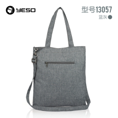 Compare Yeso Simple Men Tote Bag Vertical Shoulder Bag Blue Gray Color Blue Gray Color Prices