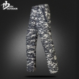 Sale Yihe Outdoor Men And Women Winter Ski Fleece Pants Trousers Pants Acu Camouflage Singapore