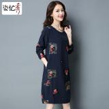 Buy Zi Yixiu Spring Base Skirt Long Sleeve Dress Dark Blue Color Oem Cheap