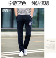 Compare Zip With Pockets Plus Sized Straight Running Sweatpants Casual Pants Pattern Dark Blue