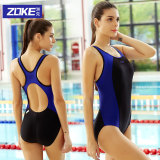 Coupon Zoke S*xy Women Halter Racing Professional Swimsuit 116601121 1