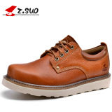 Lowest Price Z Suo British Men In Spring And Autumn Men S Casual Leather Shoes Men Shoes Zs16207 Yellow Brown Zs16207 Yellow Brown
