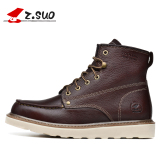 Price Comparison For Z.suo British Men Fall And Winter Tooling Boots Men S Shoes Zs16206 Park S Color