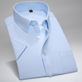 Price Zuomashi Men S Formal Slim Fit Business Short Sleeve Shirts Korean Style Zuomashi China