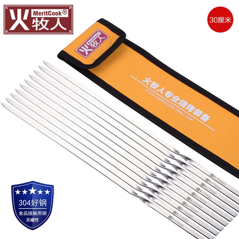 Fire Shepherd Barbecue Prod 304 Stainless Steel Flat Barbecue Sign Bake Needle Kebabs Barbecue Fork Skewer 30 Cm