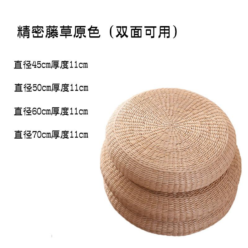 Japanese Style Straw Futon throw pillow Thickening Household Tea Ceremony Rattan Tatami Meditation Pad Floor Short Sit Block