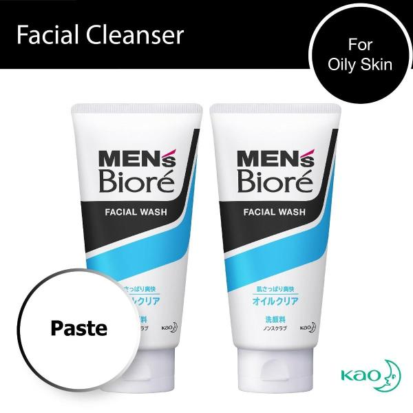 Buy Mens Biore Double Oil Control Cooling Facial Wash 130g x 2 Singapore