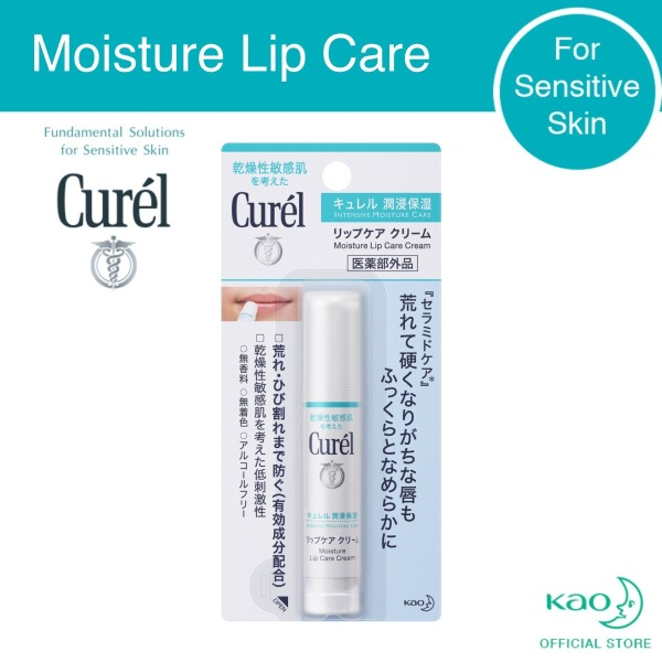 Buy Curel Moisture Lip Care Cream 4.2g Singapore