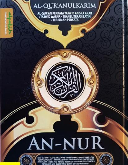Al-Quran Per Kata An-Nur Size A5(Black)