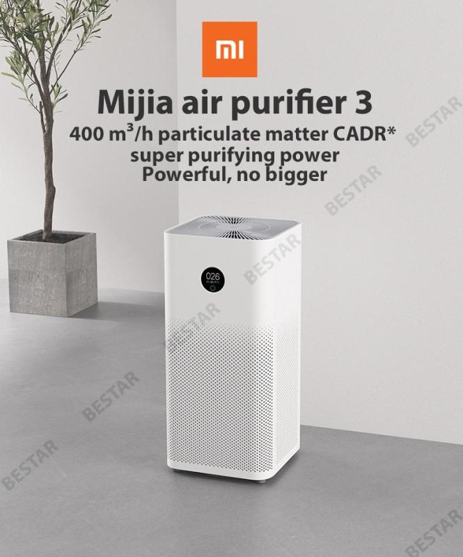 XIAOMI Air Purifier Gen 3 Latest Model CADR 400/OLED/48m3 Singapore
