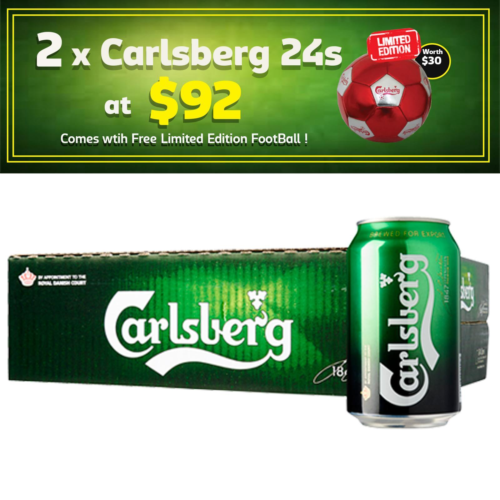 Carlsberg Lager Can - Case By Redmart.