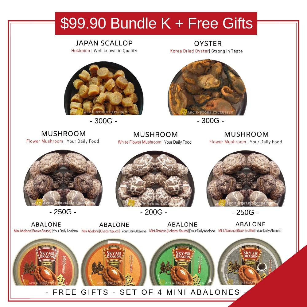 [bundle K - Worth $134.90] Dried Scallop, Mushrooms, Korea Dried Oyster & Abalone As Free Gift [mothers Day Exclusive] [apc-Estore] By Apc E-Store.