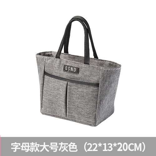 Bulk Loading Insulated Bag Fun Box Dai Lunch Box Bag Canvas Large Size Food Carrying The Carry Bag Thickening Aluminum Foil Thermal Bag.