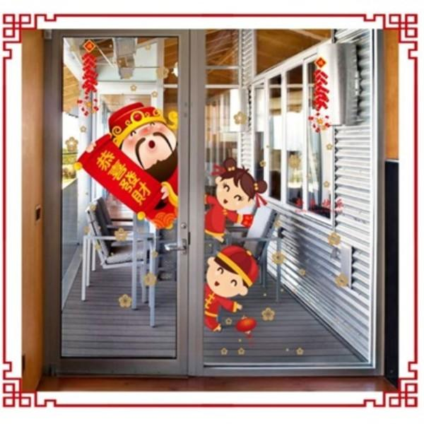 PrimeProd SK9251 Chinese New Year decoration Modern