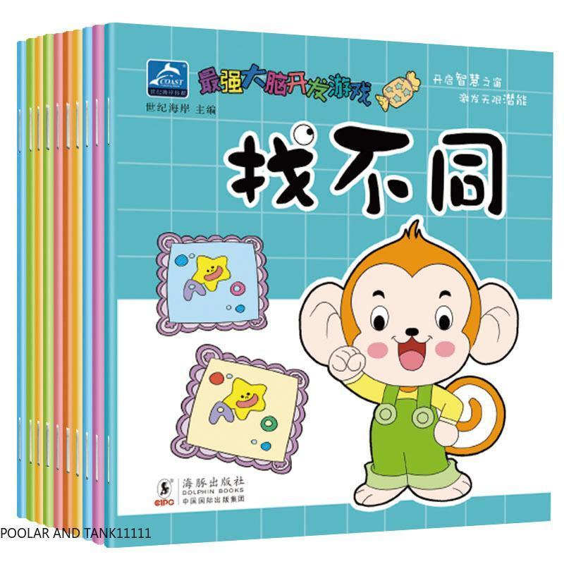full set of 10 books about the development of the babys whole brain logical thinking puzzle game book online concentration maze book