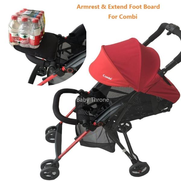 Stroller Accessories Extend Foot board Armrest fit Combi F2 bumper baby pram Foot Rest Feet baby puchair Extension 25cm Footmuff Singapore