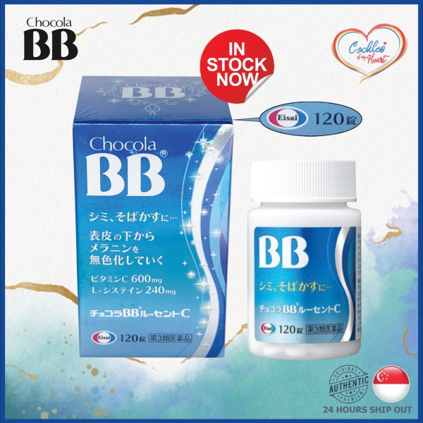 Buy [SG] AUTHENTIC EISAI CHOCOLA BB LUCENT C 120 Tablets Singapore Seller Instock Local Ready Stock Singapore