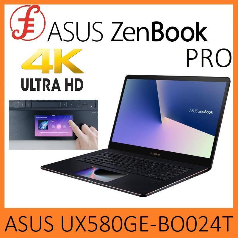 ASUS NOTEBOOK UX580GE-BO024T  i7-8750HQ / 16GB RAM / 512GB PCIe SSD/ NVIDID GTX1050Ti 4GB
