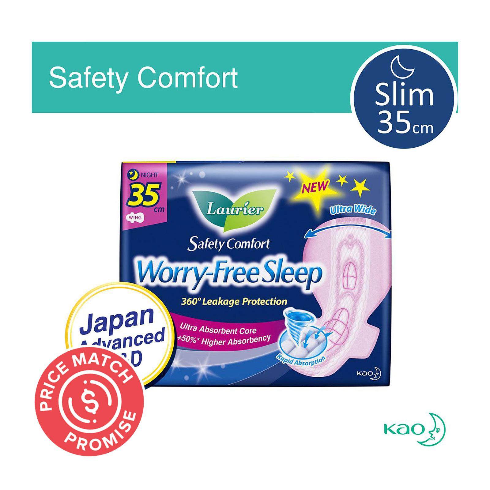 Laurier Safety Comfort Night Wing Sanitary Pads 35cm