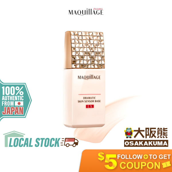 Buy MAQUILLAGE Dramatic Skin Sensor Base EX 25ml [Ship from SG / 100% Authentic] Singapore
