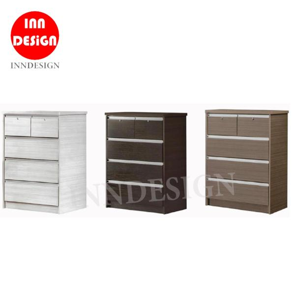 Cintron Chest of 5 Drawers
