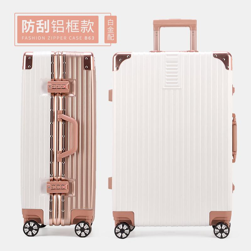 Ggx Aluminum Alloy Trolley Case Universal Wheel Aluminum Frame Leather Suitcase Travel Lugguge Female Luggage 26-Inch Vintage Boarding Bag