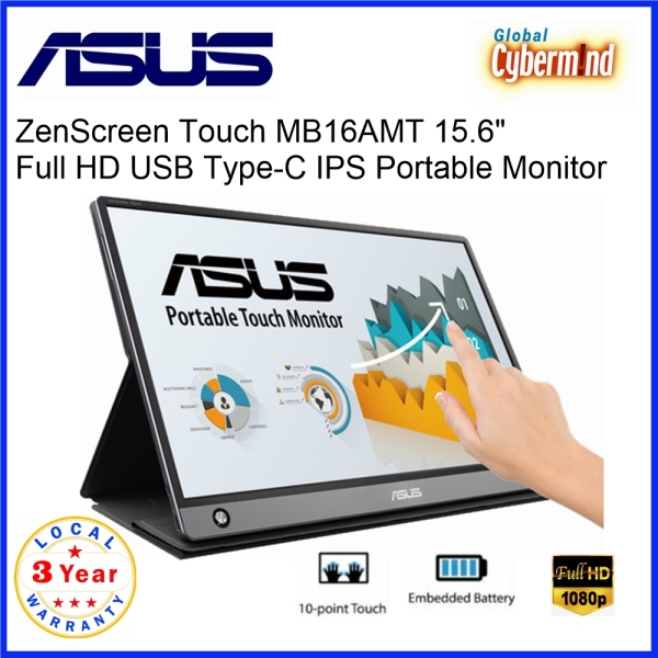 ASUS ZenScreen Touch MB16AMT 15.6 inch Full HD USB Type-C IPS Portable Monitor