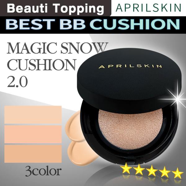 Buy [APRILSKIN] BEST BB CUSHION Magic Snow Cushion Black Singapore