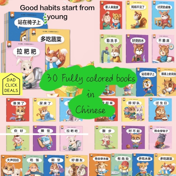 30 books Children (0-6years) Chinese books on learning picture books before bedtime