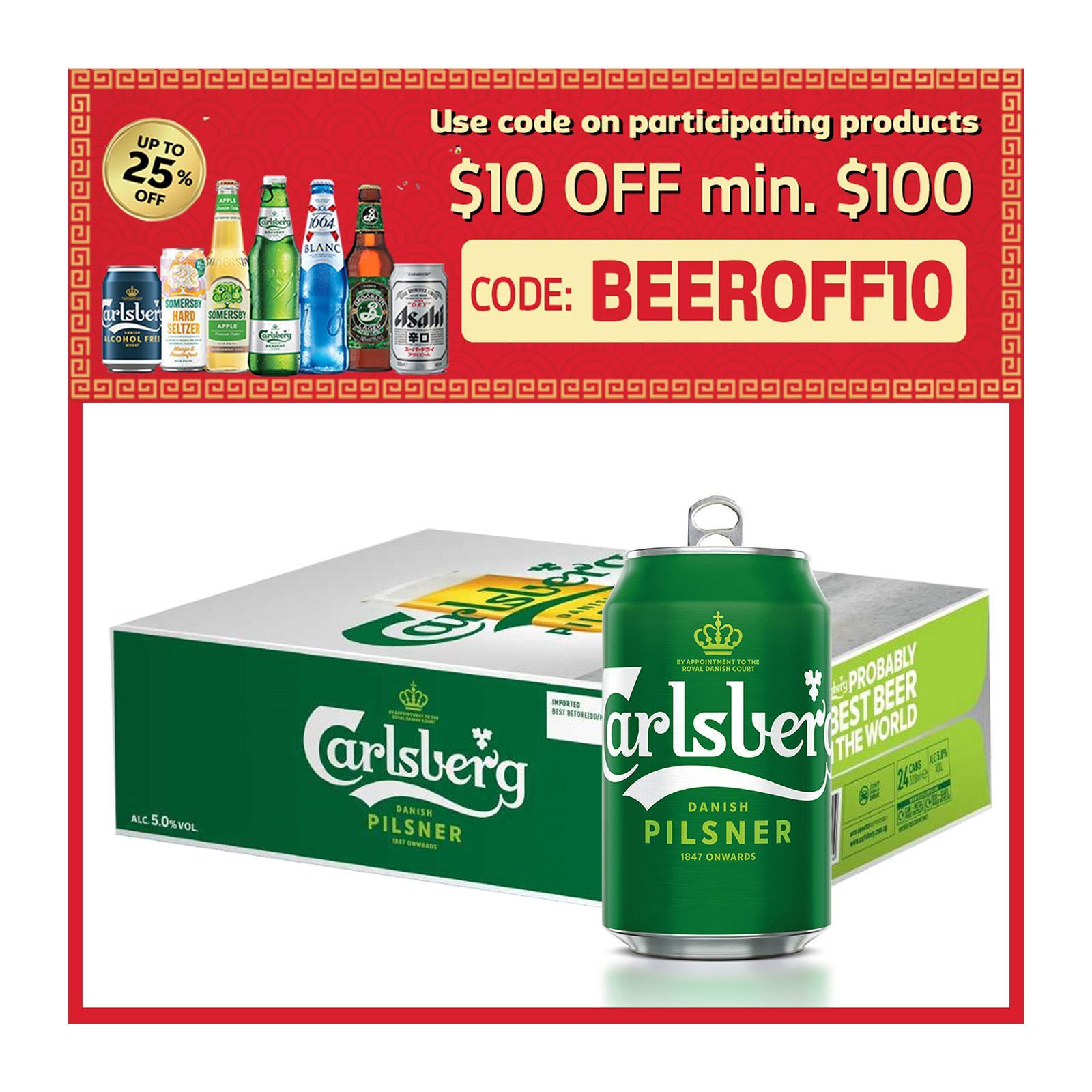 Carlsberg Danish Pilsner Beer Can 320ml(Pack of 24) Silver Tab